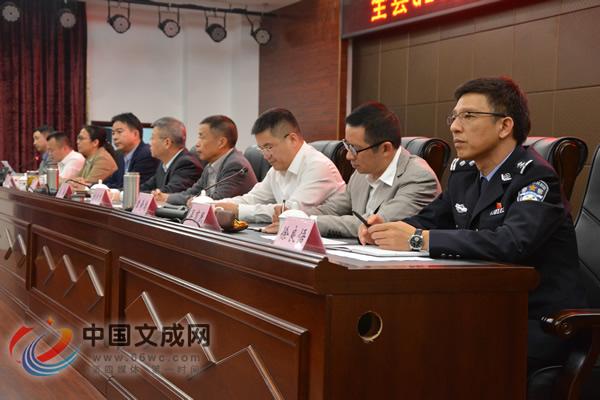 全县G20杭州峰会维稳安保总结表彰大会召开